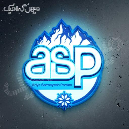 لوگوی آریا سرمایش پارسیان