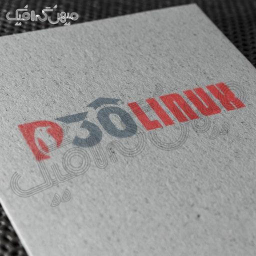 لوگوی پی سی لینوکس